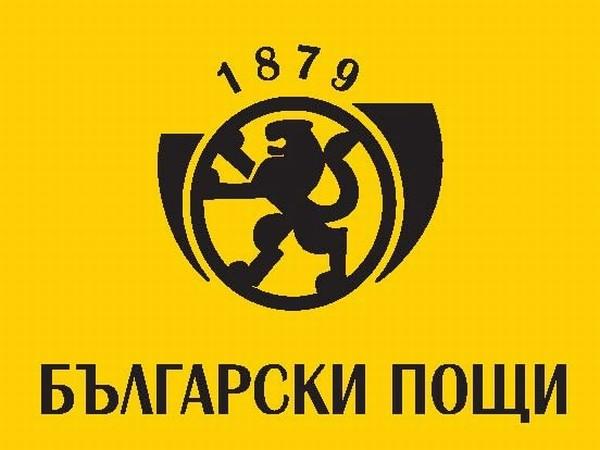 Blgarski Poshi Klon Sofiya 92 Poshenski Klon Kurierski Firmi V
